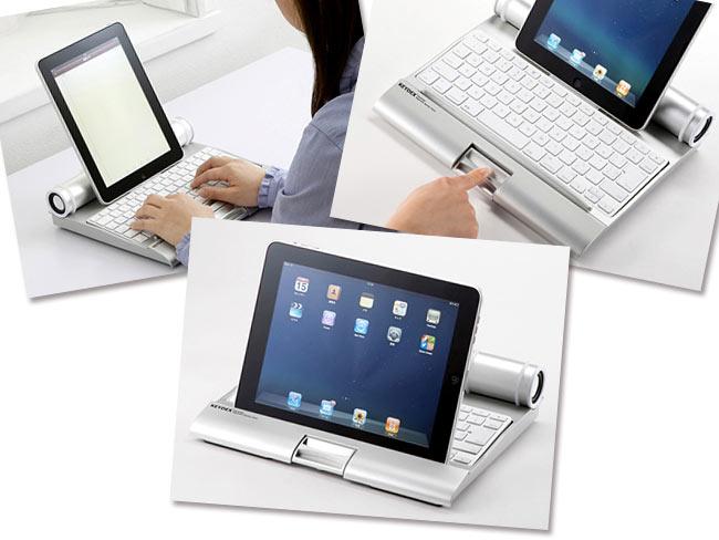 Sanwa iPad Dock