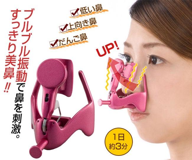 High Nose Lifter