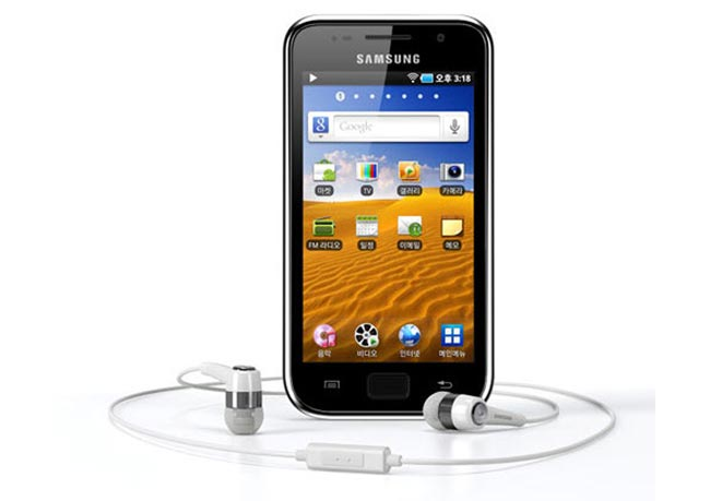 Samung Galaxy Player
