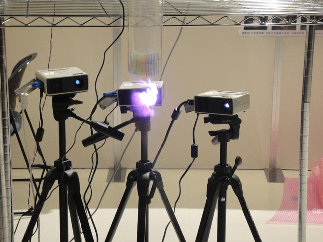 Researchers Create 3d Display Using Fog And Multiple