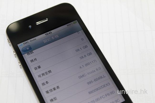 64GB iPhone 4 Prototype