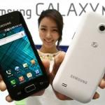 Samsung-Galaxy-Neo_3