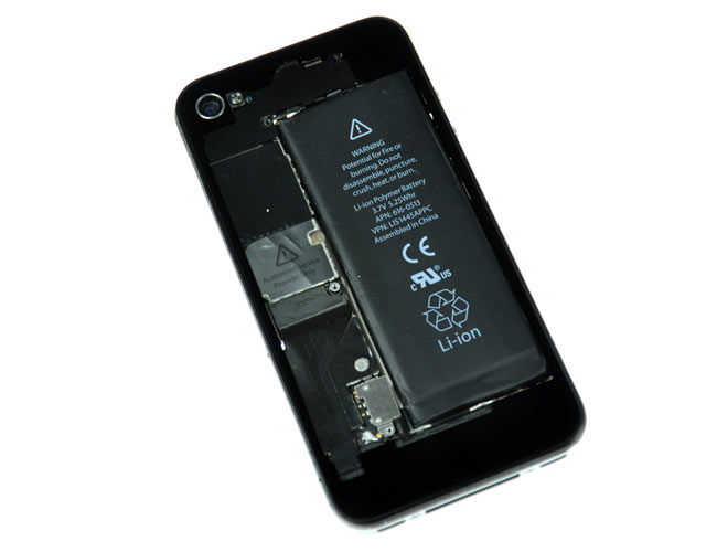 Transparent iPhone 4 Back Panel