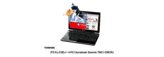 Toshiba T851