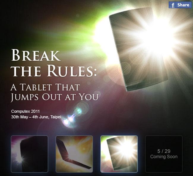 Asus 3D Tablet