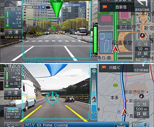 Pioneer Launches Augmented Reality Navigation System