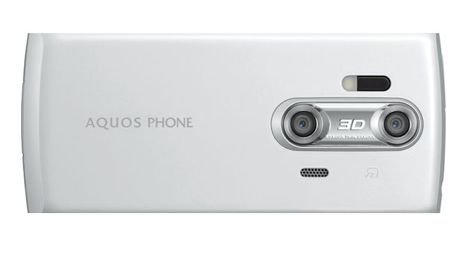 Sharp Aquos Phone SH-12C