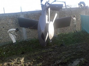 A Few Words About The Mysterious Stealth Helicopter In Pakistan