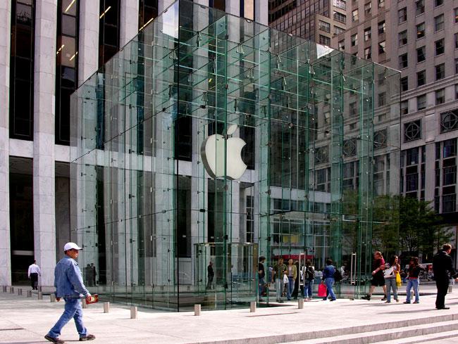 Apple's Retail Stores
