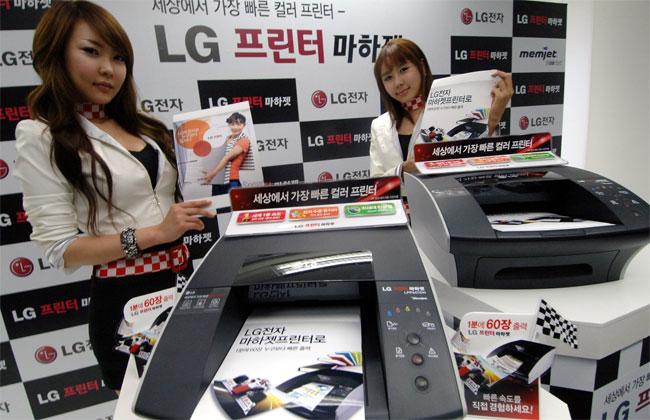 LG Machjet LPP6010N