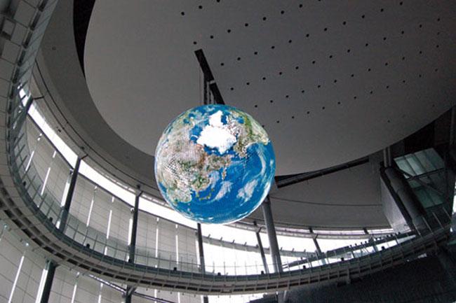 Mitsubishi OLED globe