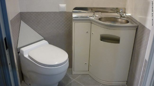 Russia Toilet