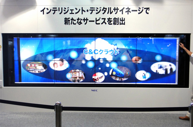 NEC MultiTouch Wall