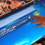32 Inch Android Powered Multi-touch Display Revealed (Video)