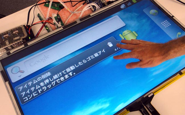 32 Inch Android Powered Multi-touch Display
