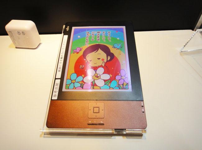 Fujitsu Colour E-Paper