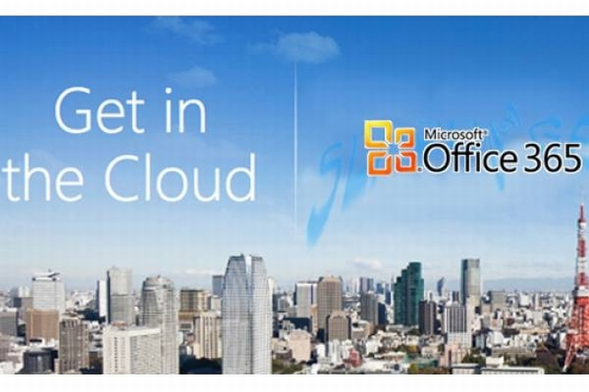 office 365 icon. at the Office 365 launch.