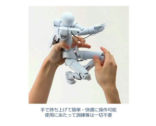 Quma: 3D Motion-Capture Figure (video)