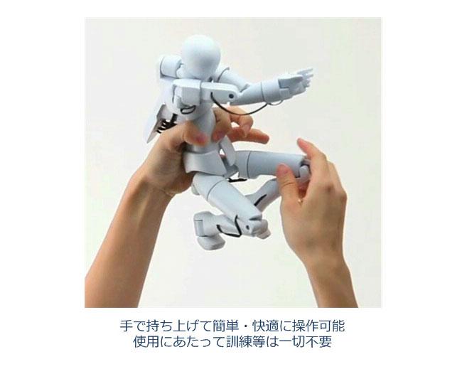 Quma: 3D Motion-Capture Figure (video)