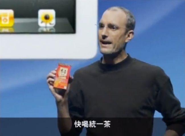 Steve Jobs impersonator