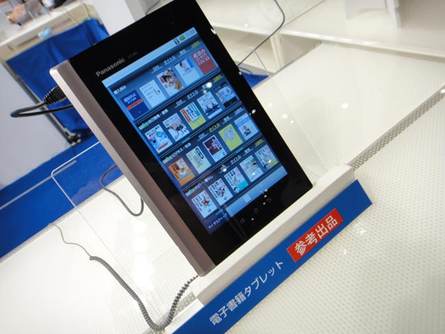 Panasonic Android eBook Tablet