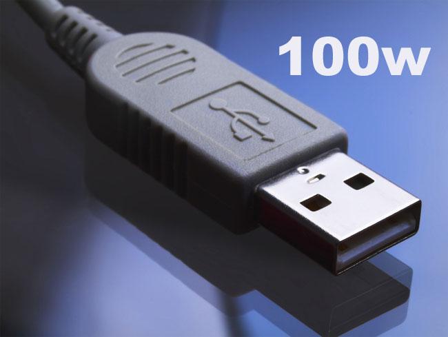 100w USB