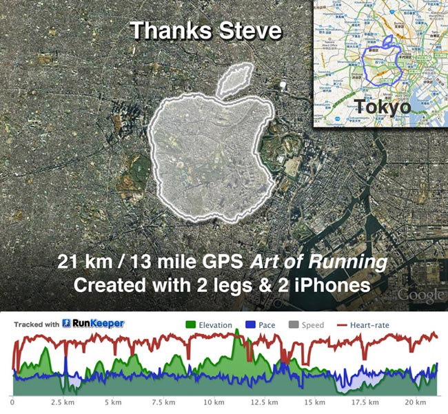 Runner Creates 21KM Long Apple Logo
