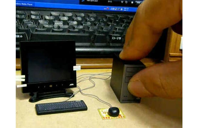 Tiny Desktop PC