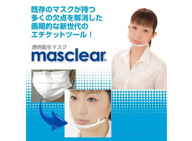 Masclear 02
