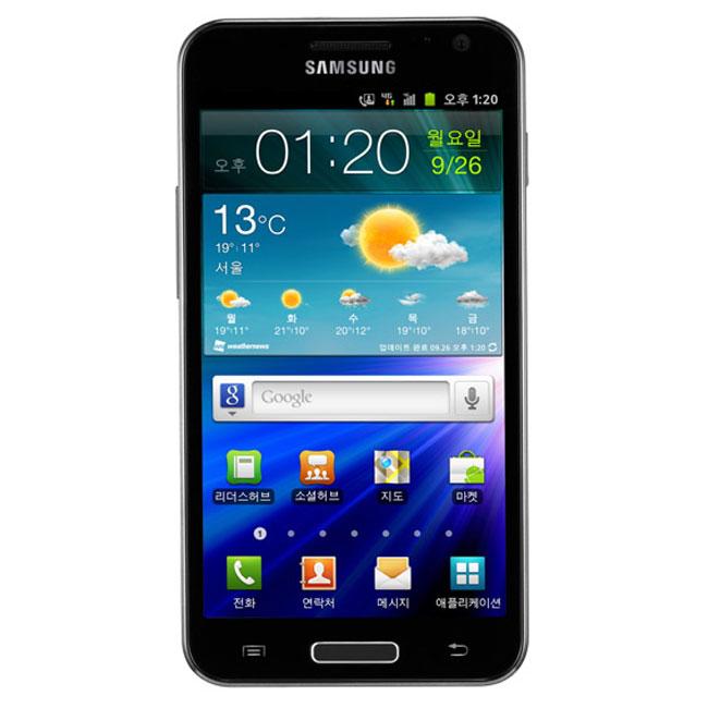 Samsung Galaxy S II HD LTE