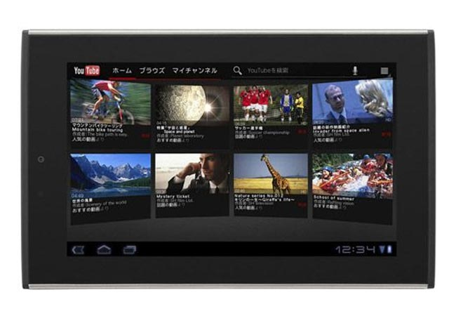 Sharp Android Tablet