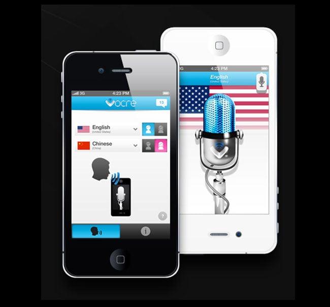 Vocre App