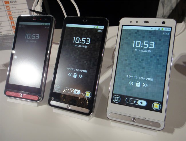 Arrows Z Android Phone