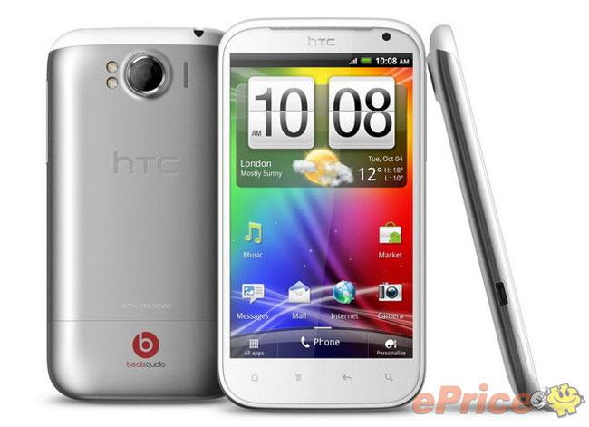 HTC Runnymede