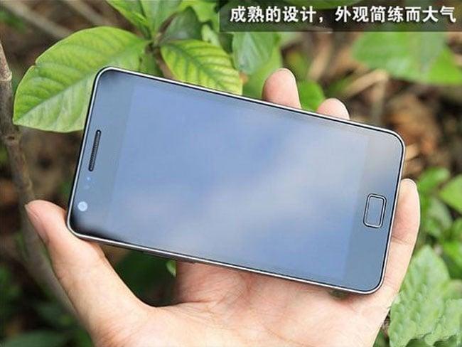 Fake Samsung Galaxy S II