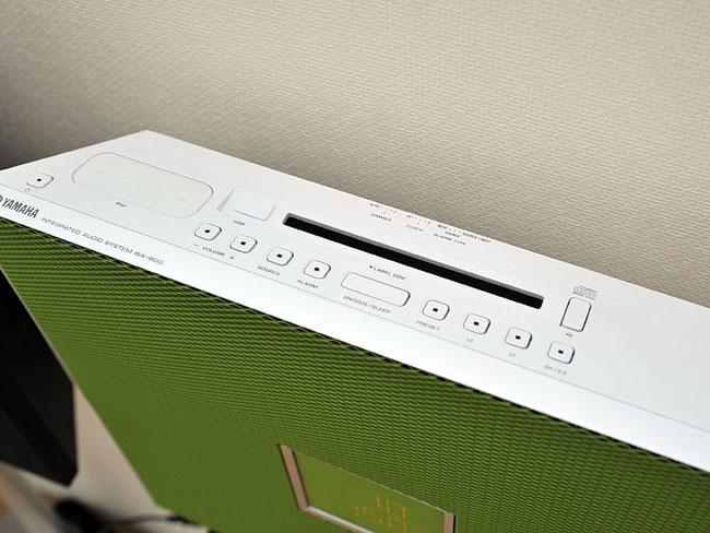 Yamaha Restio iPod Docks