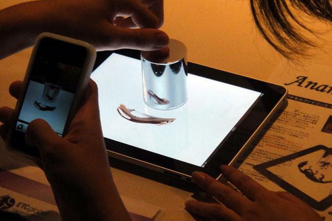 3D iPad Mirror