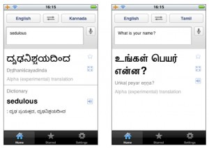 Google Translate iPhone App Updated, Now Supports 63 Languages
