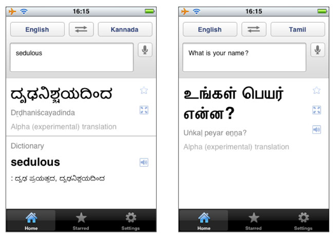 Google Translate iPhone Ap