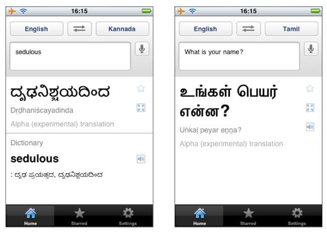 Google Translate iPhone Ap
