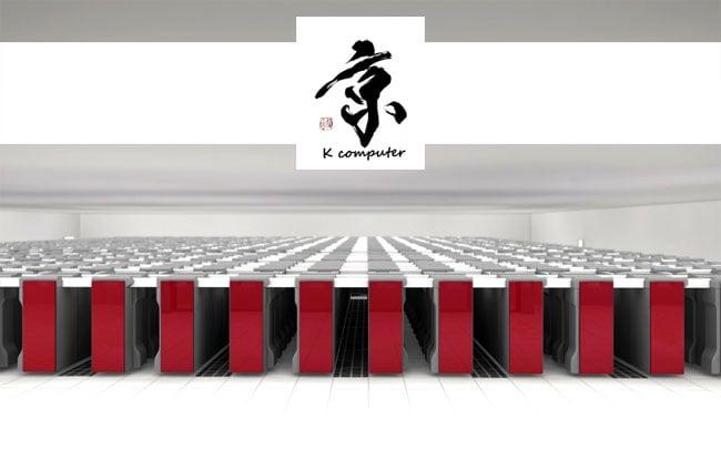 K Computer