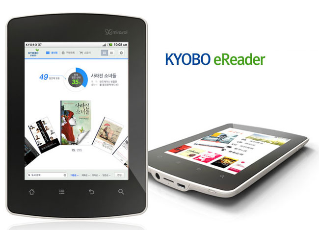 Kyobo Android eReader