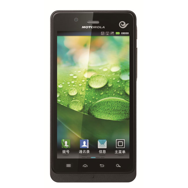 Motorola XT928 HD Android Smartphone Announced For China
