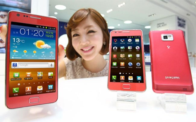 Pink Samsung Galaxy S II   launched in South Korea