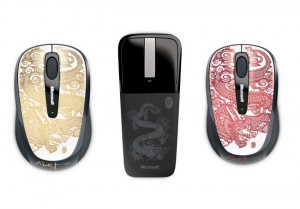 Microsoft Year Of The Dragon Mouse