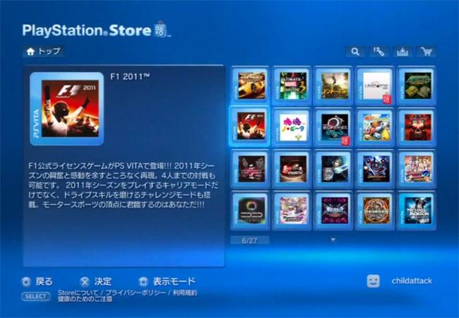 PS Vita Store Via PS3