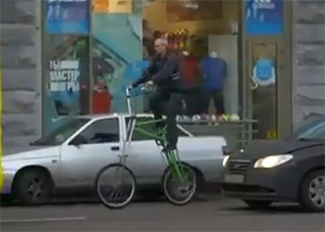 Transformer Bike