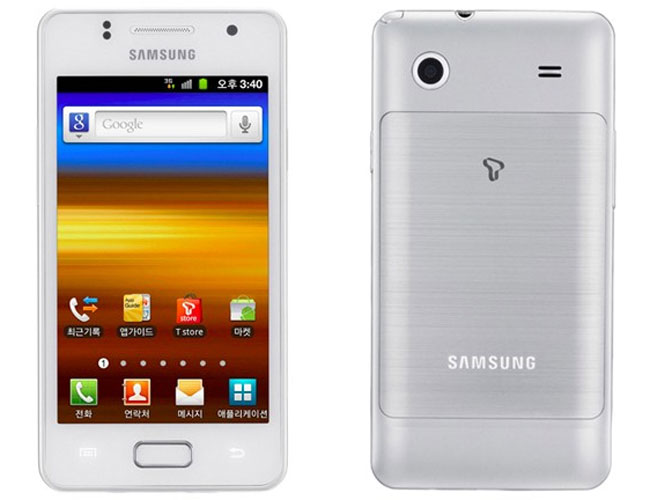 Samsung Galaxy M Style Android Smartphone Announced