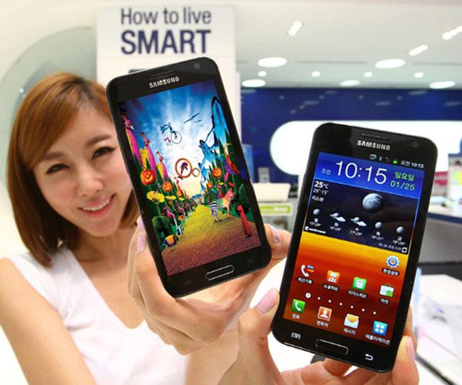 Galaxy S II HD