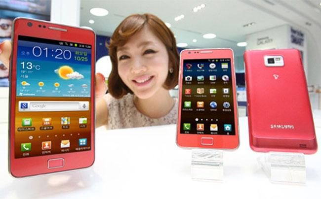 Pink Samsing Galaxy S II